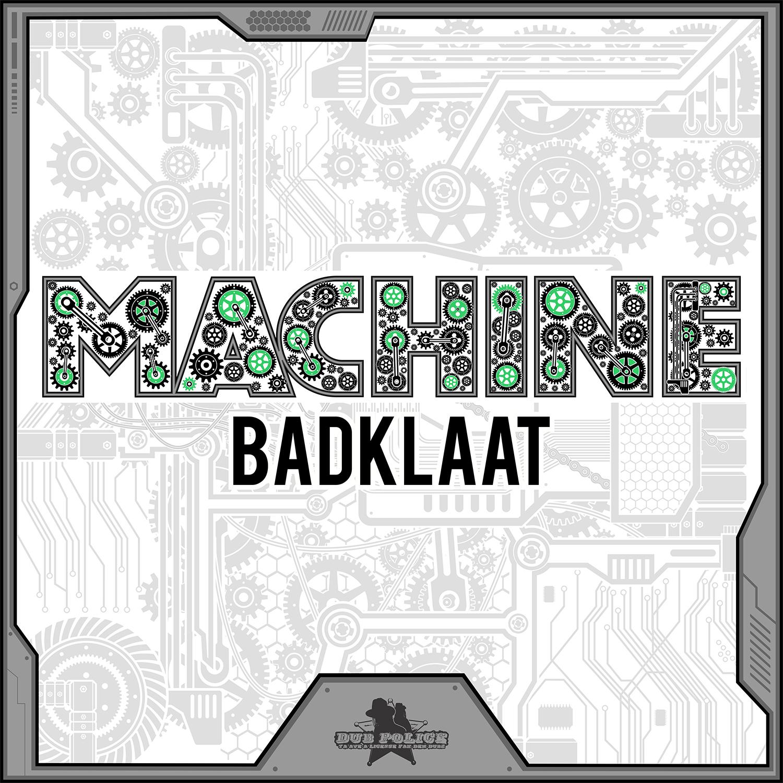 DP111: MACHINE EP